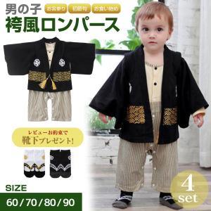 卒業式 入学式 袴 ロンパース 男 赤ちゃん 80 70 新生児 長袖 ベビー  男 衣装 お宮参り|e-sma