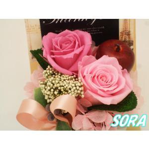 プリザーブドフラワー ハーティーローズ ピンク|e-sora