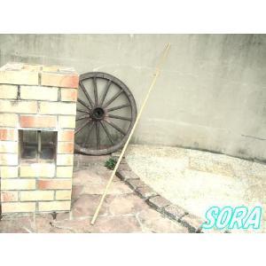 竹支柱 2.0m 20本セット|e-sora