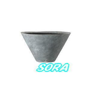リードライト・LLシンプルコーン 浅型 45×H26|e-sora