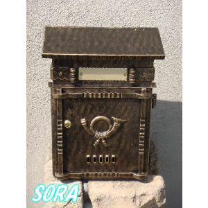 メイルボックス TYPE-B|e-sora