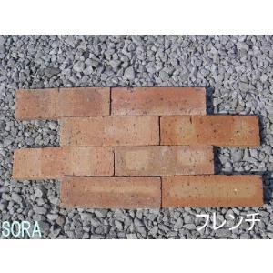 貼レンガ フレンチ(基本) 0.5m2|e-sora