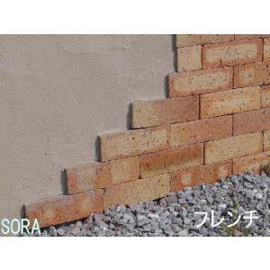 貼レンガ フレンチ(基本) 0.5m2|e-sora|02