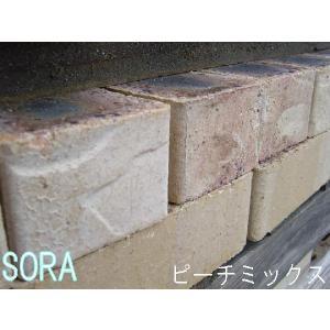 積レンガ ピーチミックス 穴 12枚セット|e-sora|02