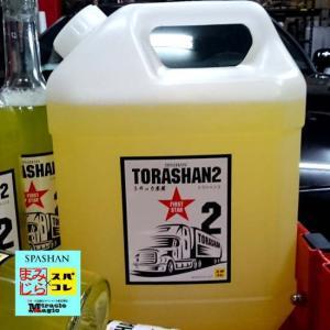 スパシャン SPASHAN ガラスコーティング トラック用洗剤 カーシャンプー 洗車 ガラスコーティング剤 トラシャン2 4L 業務用 大容量|e-sora