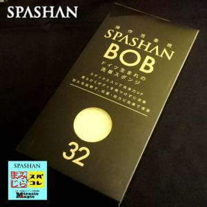 スパシャン SPASHAN ドイツ生まれの洗車用スポンジ BOB ラテックス入りで洗浄力UP|e-sora