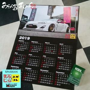 SPASHA ミラクルマジック 限定 カレンダー2019|e-sora
