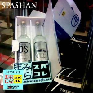 スパシャン SPASHAN ガラスコーティング 洗車 車 ガラスコーティング剤 カーシャンプー メン...
