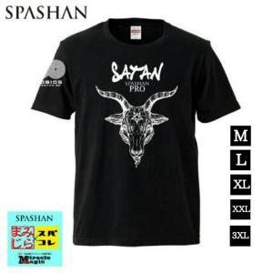 スパシャン SPASHAN スパコレ×ミラマジ 限定 Tシャツ 【SATAN】|e-sora