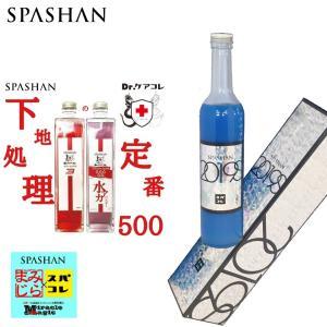 スパシャン SPASHAN ガラスコーティング剤 車 鉄粉除去 SPASHAN スパシャン2019S アイアンバスター3 水アカバスター500 3点セット e-sora