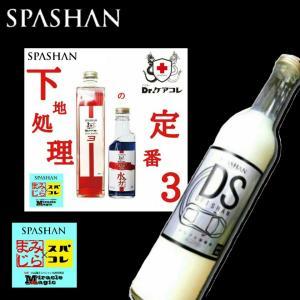 スパシャン SPASHAN ガラスコーティング剤 車 鉄粉除去 水垢取り ドリシャン アイアンバスター3 水アカバスター200 ドリシャンと下地処理の定番3|e-sora