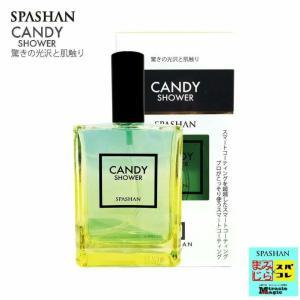 スパシャン SPASHAN CANDY SHOWER キャンディシャワー スマートコーティング|e-sora
