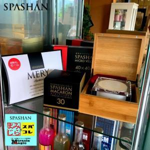 スパシャン SPASHAN SPASHAN クラシック ワックス と メリーセーム と マイクロベロア で マカロン プレゼント|e-sora