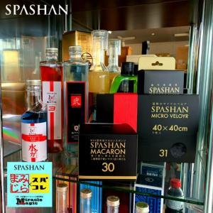 スパシャン SPASHAN アイアンバスター2 プレゼント スパシャン2019 水垢バスター アイアンバスター3 カーシャン スポンジBOB マイクロベロア マカロン|e-sora