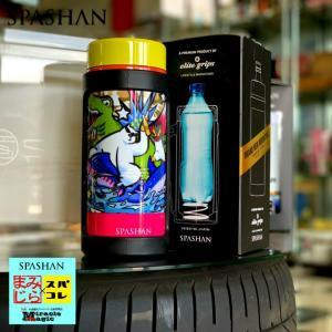 スパシャン ステイクール SPASHAN 限定デザイン STAY COOL ステンレスボトルクーラー Type-A e-sora