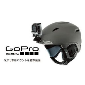Gopro装着可!GIROヘルメット EDIT|e-sply