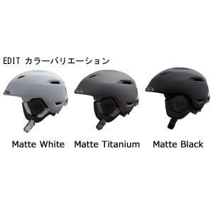 Gopro装着可!GIROヘルメット EDIT|e-sply|02
