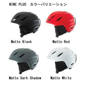 大特価GIROヘルメット NINE PLUS|e-sply|02