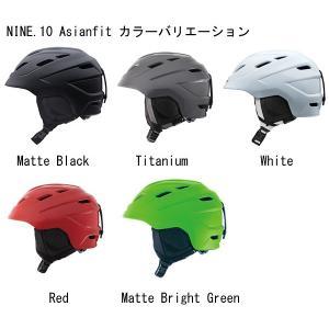 日本人向け形状!GIROヘルメット NINE.10 AsianFit|e-sply|02