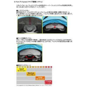 キッズ・ジュニア用ヘルメット SLINGSHOT|e-sply|03
