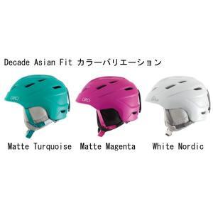 日本人向け形状!GIROヘルメットDECADE AsianFit|e-sply|02
