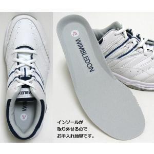 【WIMBLEDON】ウィンブルドン WL-3500 オールコート対応テニスシューズ|e-sply|04