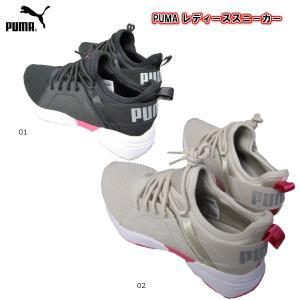 プーマ PUMA レディーススニーカー369139