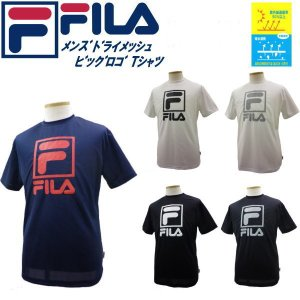 ●UVカット、吸汗速乾機能のドライメッシュTシャツ。 ●フロントにビッグロゴプリント。 ●左裾にロゴ...