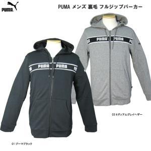 プーマ PUMA メンズ フーディドスウェットジャケット 580439