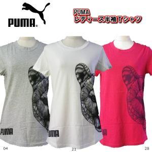 プロフィール 人気ブランドPUMA(プーマ)のレディースショートスリーブTシャツ インパクト抜群のキ...
