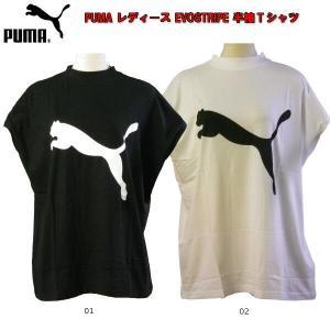 プロフィール プーマ(PUMA Evostripeコレクション)レディースの半袖Tシャツ ユニークな...