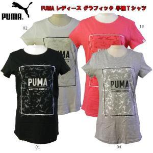 プロフィール プーマ(PUMA)レディースの半袖Tシャツ(FUSION グラフィック SS TEE)...