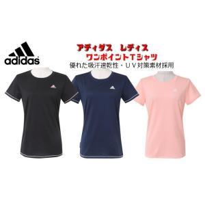 アディダス adidas レディース ワンポイント 半袖 Tシャツ ELW80