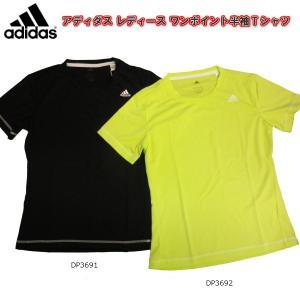 プロフィール アディダス adidasレディース半袖Tシャツ トレーニングに最適なベーシックショート...