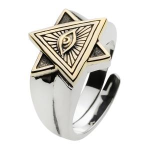 指輪 シルバーリング メンズ プロビデンスの目 フリーメイソン 六芒星 フリーサイズ シルバー925 クリスマス プレゼント e-standard