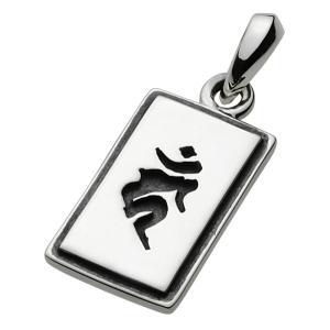 ネックレス メンズ 人気  カーン 酉年 梵字 お守り シルバー925|e-standard
