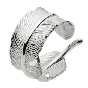 シルバーリング メンズ 指輪 羽 フェザーリング ホワイト|e-standard