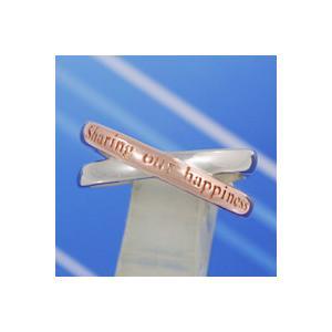 シルバーアクセサリー シルバーリング 指輪メンズ ペアリングに人気 シルバー925リング メッセージ 男性用 女性用|e-standard