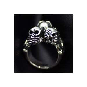 シルバーリング 指輪メンズリング スカルリング ドクロ|e-standard