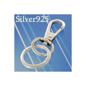 シルバーキーホルダー キーチェーン シルバーアクセサリー|e-standard