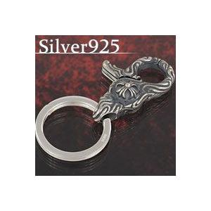 シルバーキーホルダー シルバーキーチェーン シルバーアクセサリー fs0127|e-standard