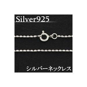 ネックレス シルバーチェーン 幅1mm|e-standard