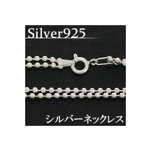 ネックレス シルバーチェーン ボールチェーン 幅2mm|e-standard