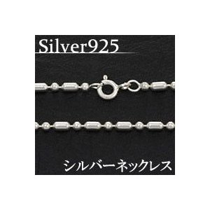 ネックレス シルバーチェーン 幅2mm|e-standard