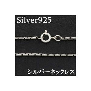 ネックレス シルバーチェーン 幅1.3mm|e-standard