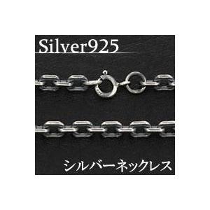 ネックレス メンズ チェーン シルバーチェーン カットあずき 叩きあずき 幅4mm シルバー ネックレス|e-standard