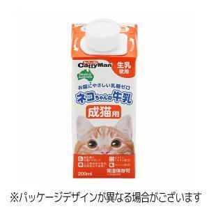 (訳あり)キャットフード ドギーマン 賞味期限...の関連商品3