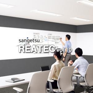 粘着シート サンゲツ リアテック REATEC vol.10 ホワイトボード TW-1000 /12...