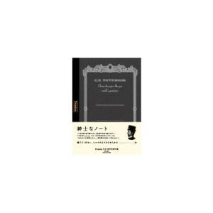 【メール便可 1冊まで】アピカ / プレミアム C.D. ノート 糸かがり綴じノート(B5サイズ・無...