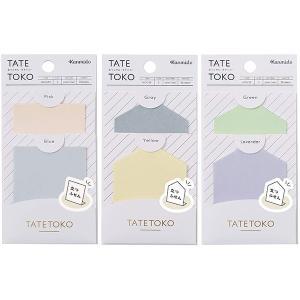 【メール便可 24個まで】カンミ堂 タテトコ TATETOKO Sサイズ(TA-3)【ふせん メモ ...